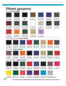 thumbnail of Color Guide